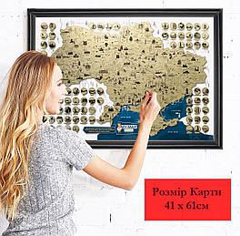 Самая подробная скретч карта Украины My Map Ukraine edition UA 61*41 см (на украинском языке)