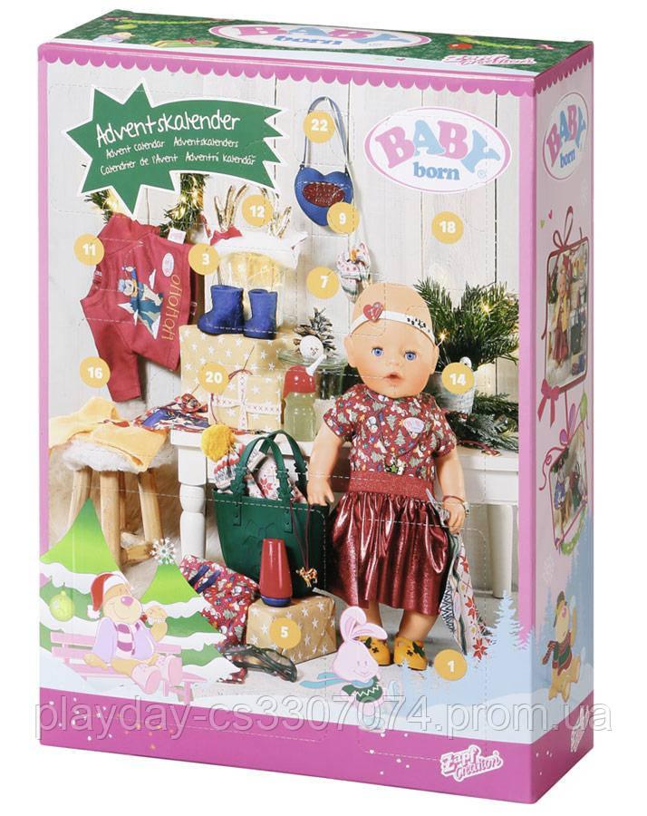 Адвент календарь Бэби Борн Baby Born Adventskalender from Zapf Creation