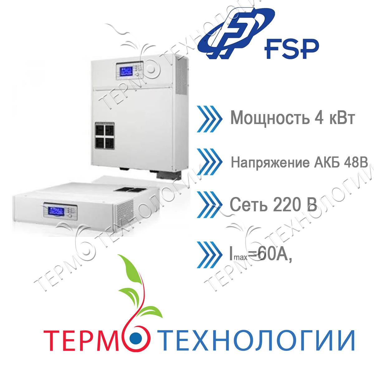 Солнечный инвертор автономный  FSP Xpert