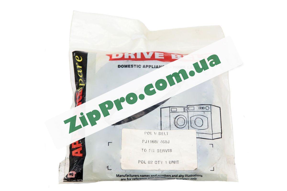 Ремень для стиральной машины 1168 PJ 6 black (Pol V Belt)