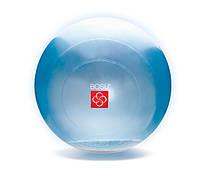Гимнастический мяч BOSU Ballast® Ball 55-65 см (голубой)