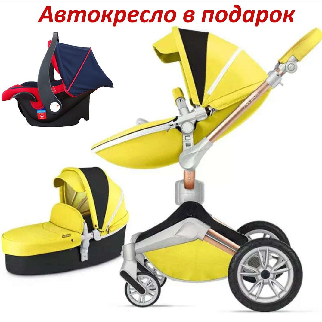 Оригинальная детская коляска 2в1 Hot Mom New 360 Желтая Yellow эко-кожа