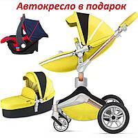 Оригинальная детская коляска 2в1 Hot Mom New 360 Желтая Yellow эко-кожа, фото 1