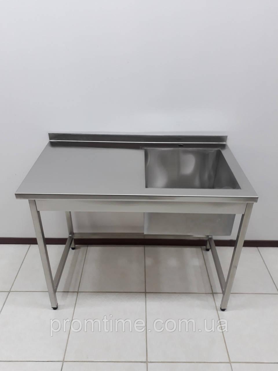 Стол мойка для ресторанной кухни из нержавеющей стали 1100х600х850