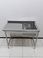 Стол мойка для ресторанной кухни из нержавеющей стали 1100х600х850, фото 1