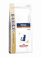 Для кошек при почечной недостаточности Royal Canin Renal Select Feline, 2 кг