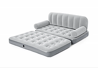 BestWay Надувной диван-трансформер  (188x152x64) Версия Делюкс !, фото 1