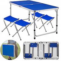 Стол для пикника усиленный с 4 стульями Folding Table 120х60х55/60/70 см (синий)