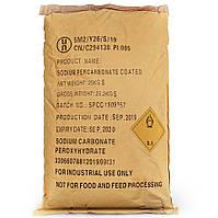 Перкарбонат натрия 25 кг