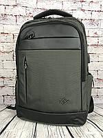 Качественный мужской рюкзак с системой Антивор и USB переходником.Портфель под ноутбук. РК31-1