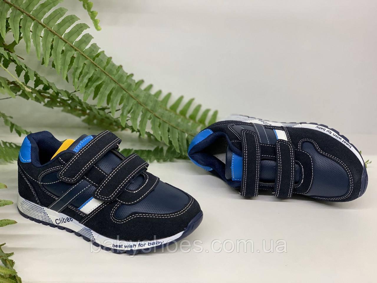 Кроссовки для мальчика  Clibee Польша р.33-35  КМ-417