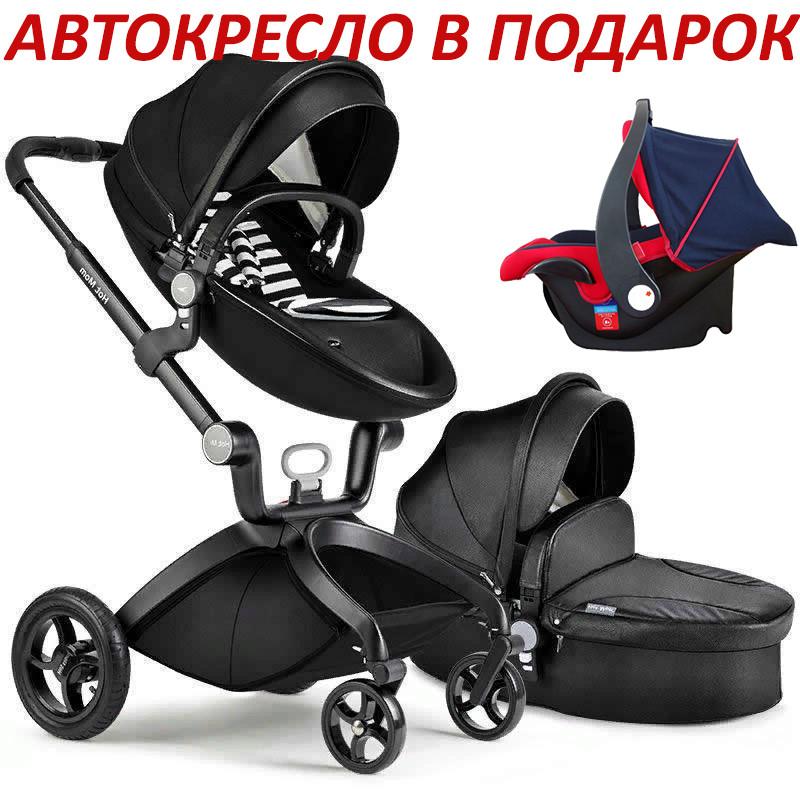 Оригинальная детская коляска 2в1 Hot Mom Черная эко-кожа