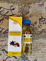 Касторовое масло Голден чакра, Castor Oil Golden Chakra, 100мл