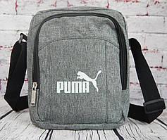 Спортивная сумка-барсетка через плечоPUMA .Тканевая сумка. КС134
