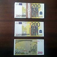 Сувенирные евро (арт. EUR-200)