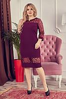Платье женское ботал АВА150