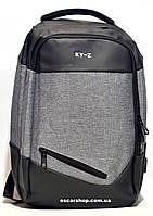 """Мужской рюкзак """"антивор"""" с отделением для ноутбука. мужская сумка с usb. портфель. СРС3"""
