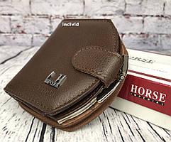 """""""Ракушка"""" женский кошелек Horse Imperial кожа. Женское кожаное портмоне. Кожаный бумажник. СК002"""