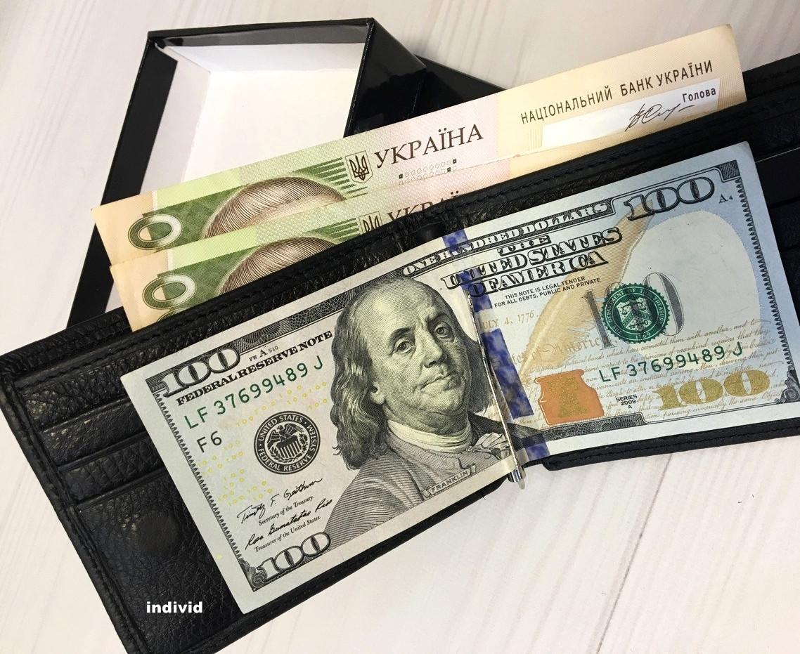 Чоловічий затиск для грошей гаманець натуральна шкіра Sergio Torretti. Портмоне. Якісний гаманець шкіра. МСК01