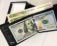 Чоловічий затиск для грошей гаманець натуральна шкіра Sergio Torretti. Портмоне. Якісний гаманець шкіра. МСК01, фото 1