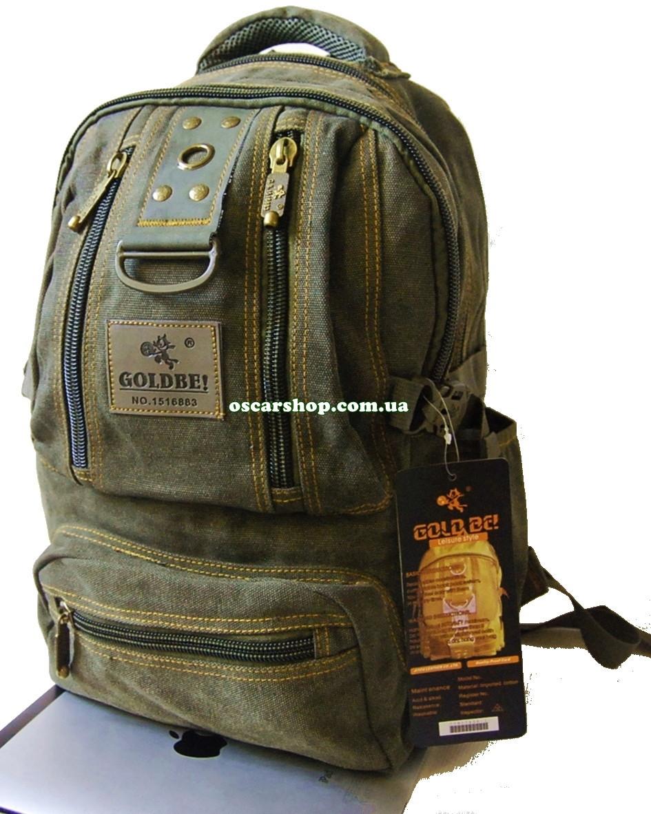Чоловічий рюкзак Голд Бі. Сумка Портфель. Міський рюкзак. СР27-1