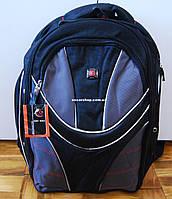 Городской мужской рюкзак. Сумка под ноутбук. Школьный портфель мальчикам. РУ19