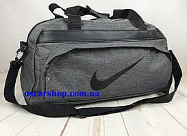 Спортивная сумка Nike. Дорожная сумка.Сумка для тренировок. КСС48