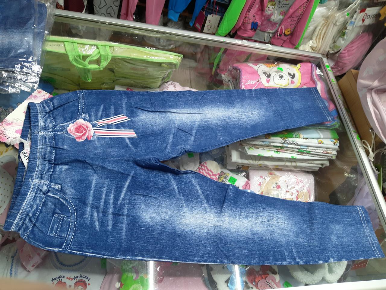 Детские лосины джинс для девочки р.128-146