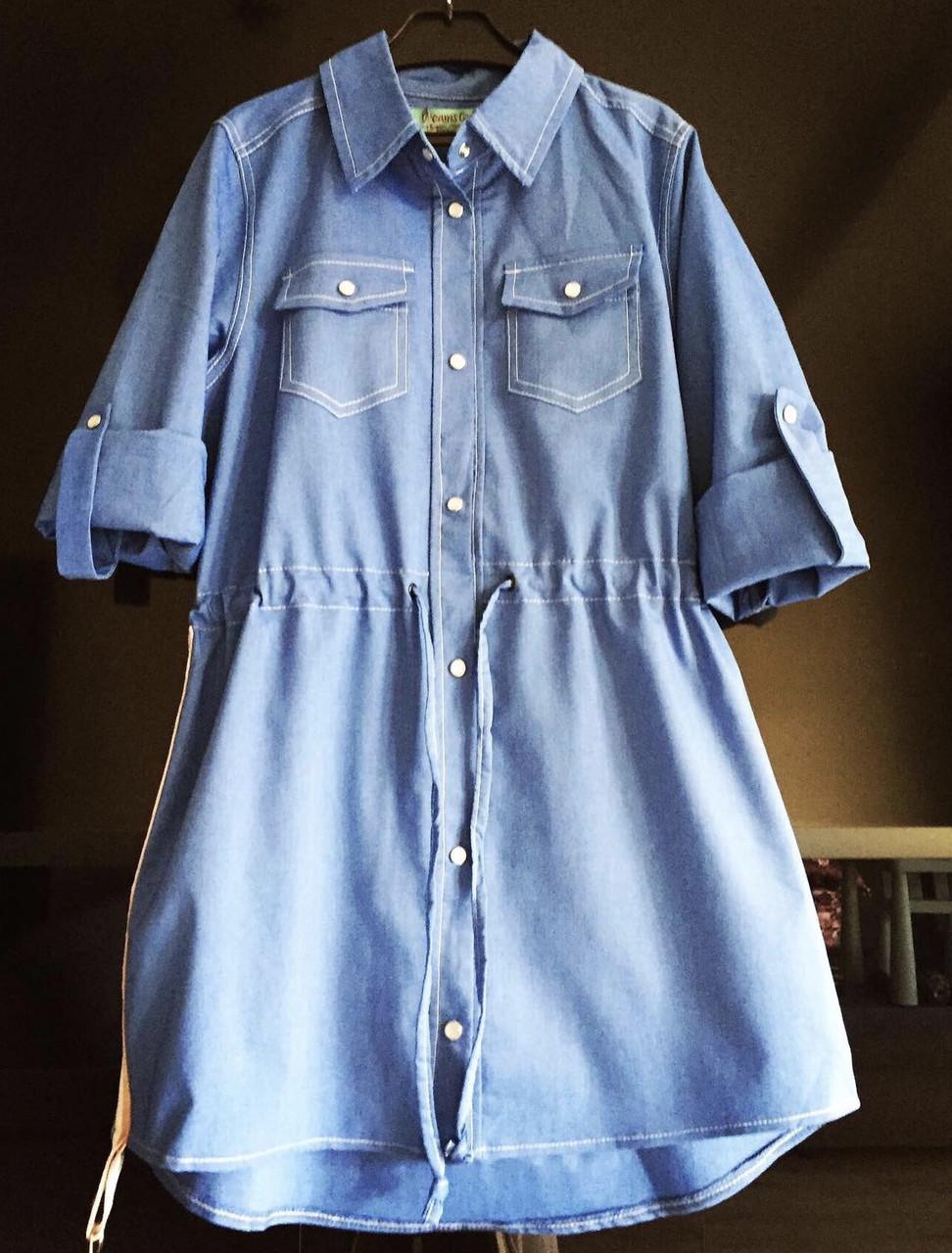 {есть:146} Платье-рубашка для девочек,  Артикул: DG6221 [146]