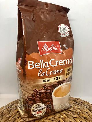 Кава зерно Melitta Bella Crema la Crema 100% arabica 1 кг