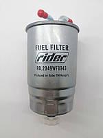 Фильтр топливный Volkswagen LT 28-55, TRANSPORTER III,IV -92, GOLF (RIDER)