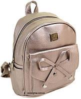 Небольшой Женский рюкзак 23*21*13. Выбор. Детская сумка Alex Rai. Женский портфель. ЖС08