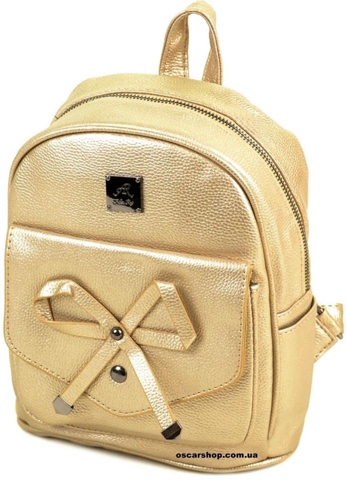 Жіночий шкіряний рюкзак золото 23*21*13. Модна жіноча сумка Alex Rai. Дитячий рюкзак. ЖС09