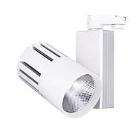 Трековый светодиодный светильник 40Вт 4000K белый AL105 COB