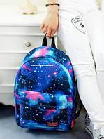 Космический рюкзак. Выбор. Школьный портфель. Женский рюкзак Вселенная. Сумка Галактика. СР30