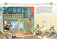 «Большая книга кроличьих историй»  Юрье Ж., фото 2
