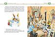 «Большая книга кроличьих историй»  Юрье Ж., фото 3