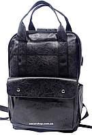 Кожаный мужской рюкзак с юсб. Сумка под ноутбук usb выход. Кожаный портфель.  С14