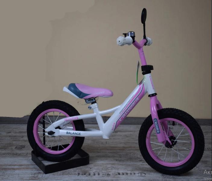 """Детский беговел Crosser Balance bike Air 14"""" розовый"""
