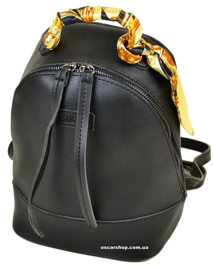 Хіт сезону ! Міні рюкзак Алекс Рей. Жіноча сумка. Шкіряний жіночий портфель Alex Rai. С32
