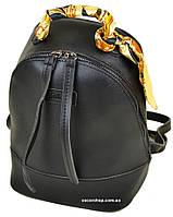 Хіт сезону ! Міні рюкзак Алекс Рей. Жіноча сумка. Шкіряний жіночий портфель Alex Rai. С32, фото 1