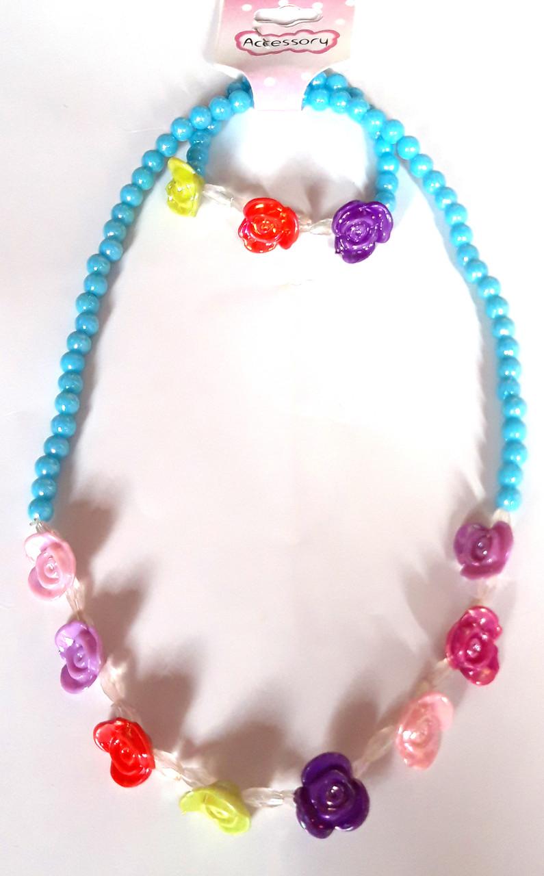 Детский набор бусы и браслет с цветочками голубой