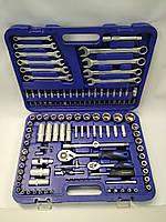 Универсальный набор инструмента 130ед. СТАНДАРТ ST-0130 (автоинструмент, в чемодане, для автомобиля)