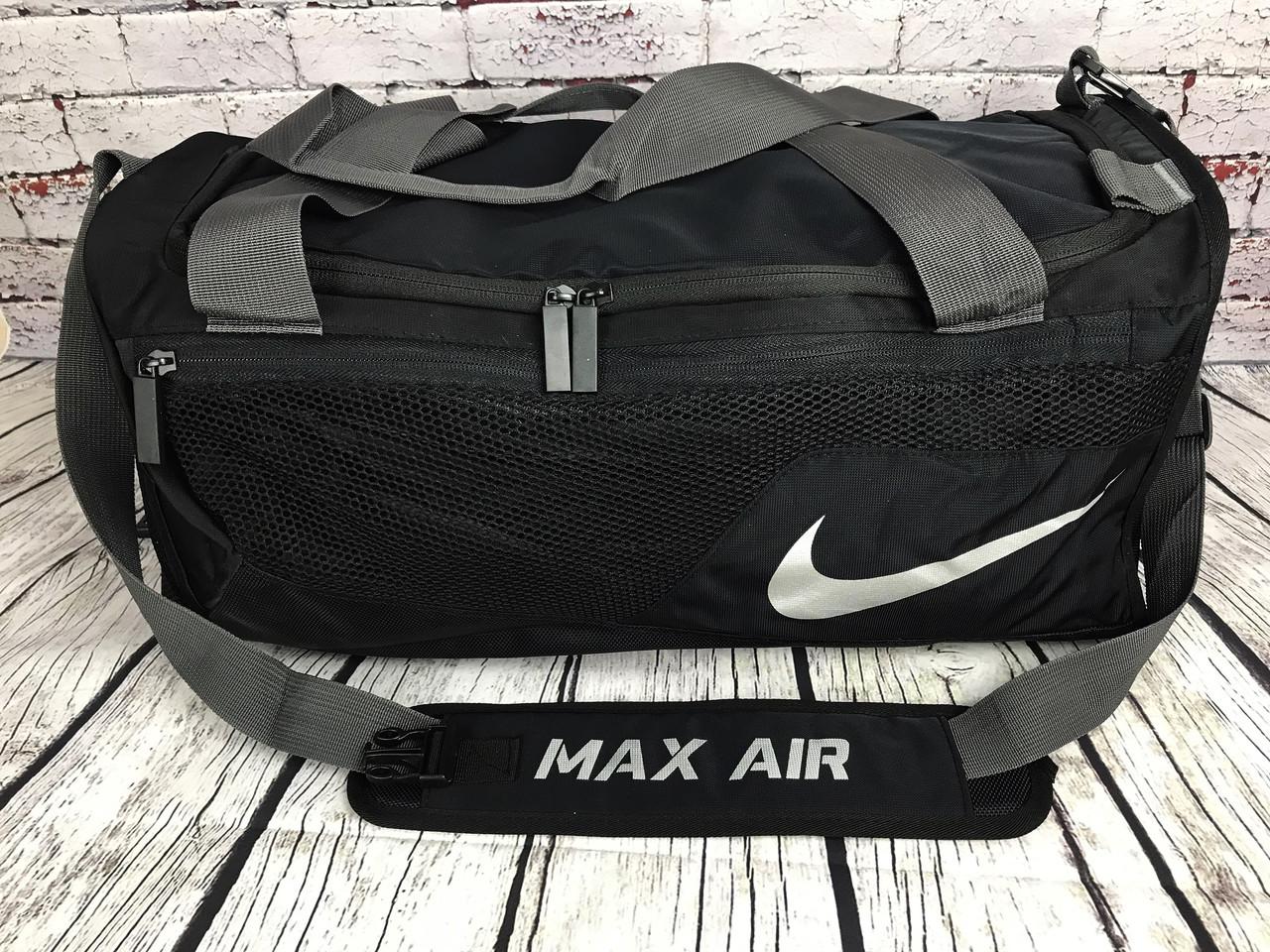 Спортивна, дорожня сумка Nike.Сумка-рюкзак. КСС46