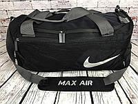 Спортивна, дорожня сумка Nike.Сумка-рюкзак. КСС46, фото 1