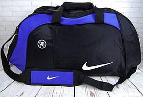 Большая дорожная, спортивная сумка Nike. Сумка в дорогу , для поездок КСС91