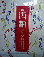 Маска тканевая c экстрактом риса и вина Images