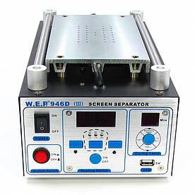 """Сепаратор 9"""" WEP 946D-III (20 x 11см) с УФ камерой 180x100x20 мм, встроенным компрессором, 3-мя термопрофилям"""
