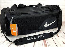 СУМКА-РЮКЗАК.Спортивная, дорожная сумка Nike. КСС46-1