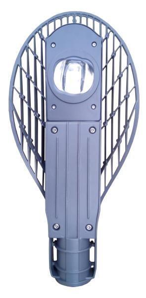 Светодиодный светильник ДКУ Stels S 50W 5000К